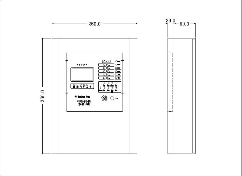Copy - Enclosure.jpg